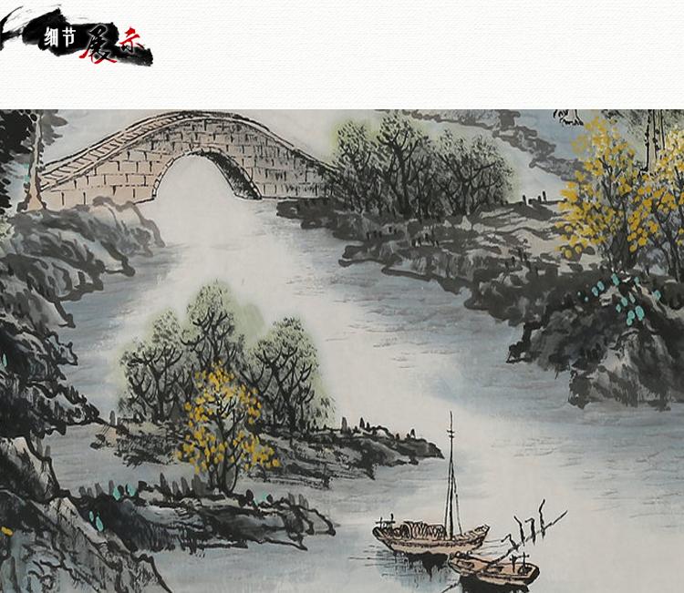 曾庆伟 《舟在临岸》传统水墨 写意 山水