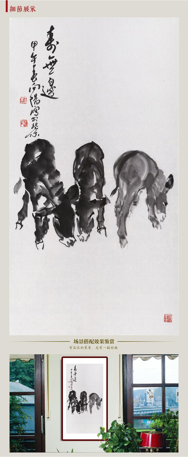 王向阳 《寿无边》 传统水墨 写意动物