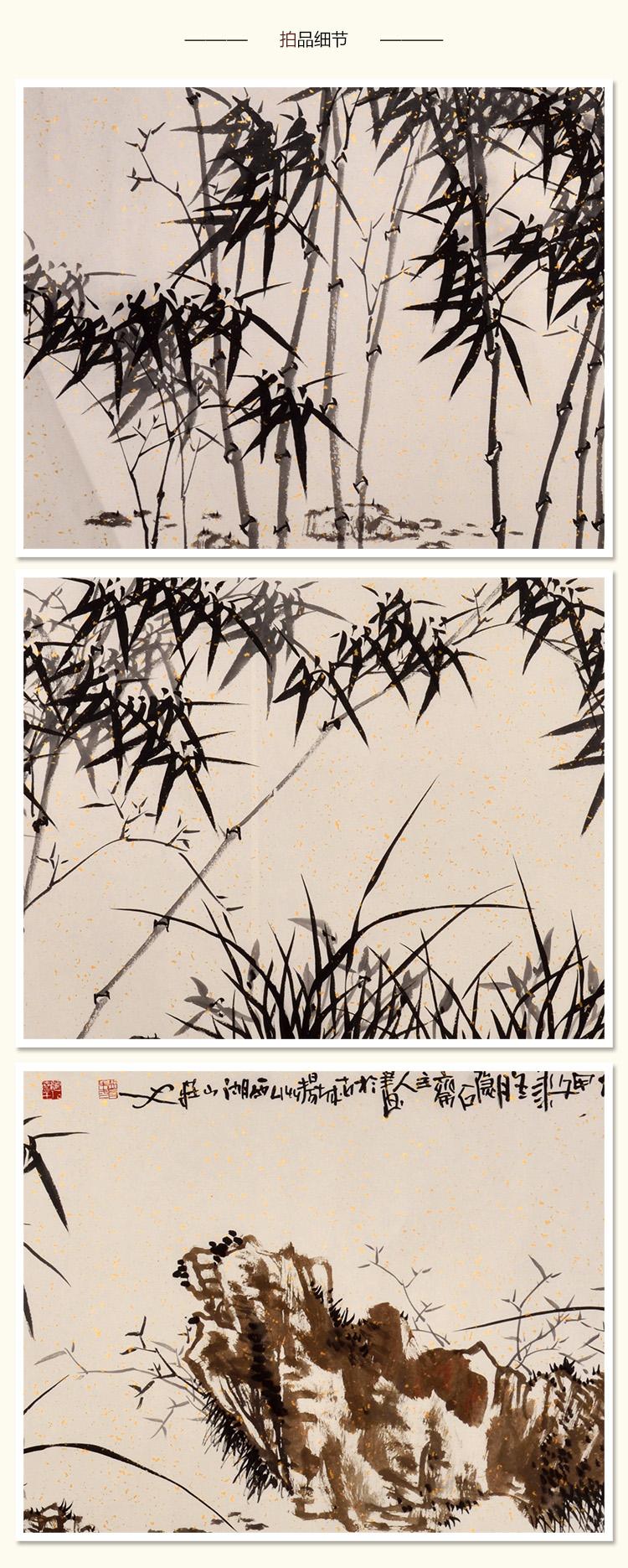 兰二友图 传统水墨 写意花鸟