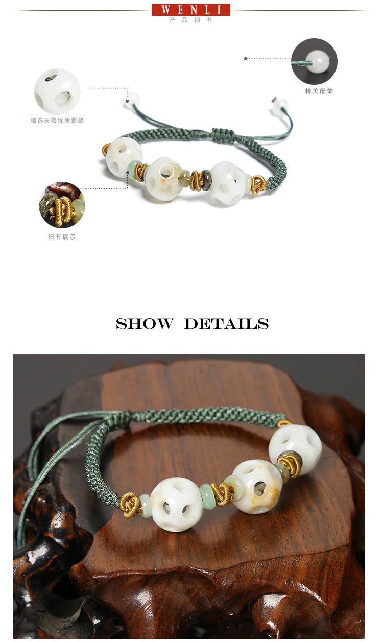 精选天然翡翠镂空圆珠时尚编织手链