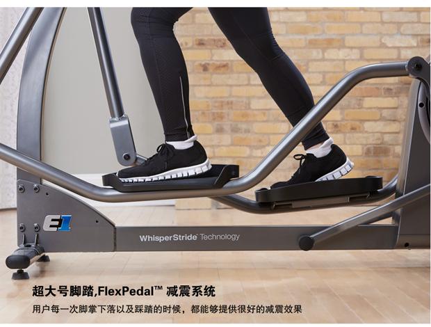 美国life fitness力健椭圆机 家用静音运动健身单人太空漫步机e1-tkc