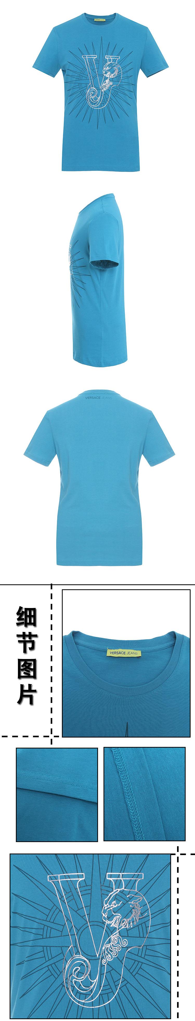 versace jeans/范思哲牛仔 圆领纯棉logo印花短袖t恤 b3glb728 36591