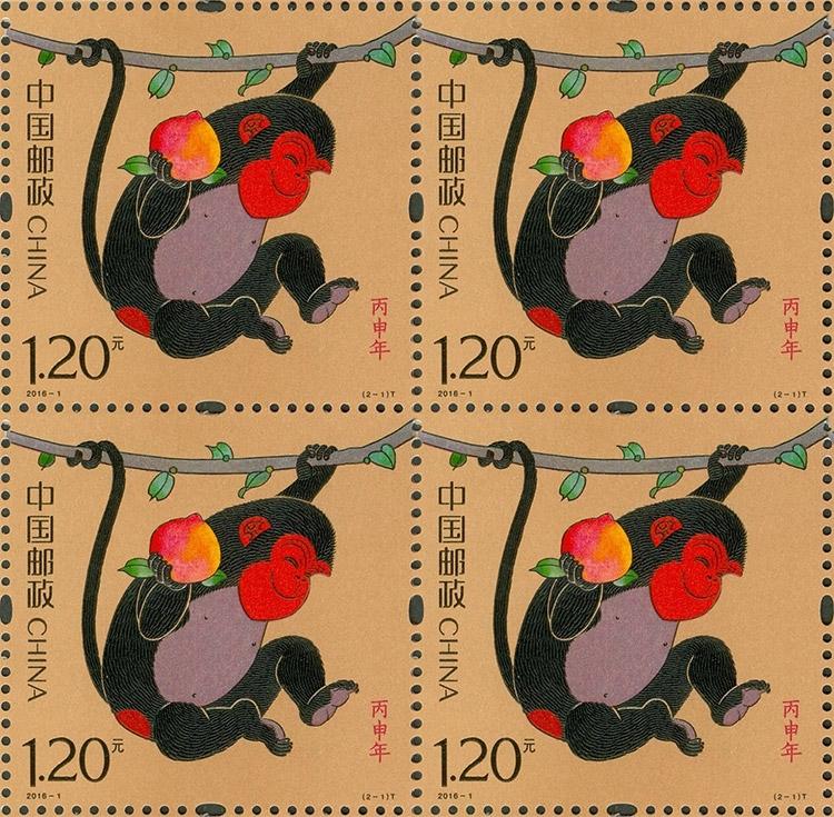 邮票_jinyuanbao/上海金源宝 中国生肖邮票(第一轮)大铜章 猴票大铜章 单枚