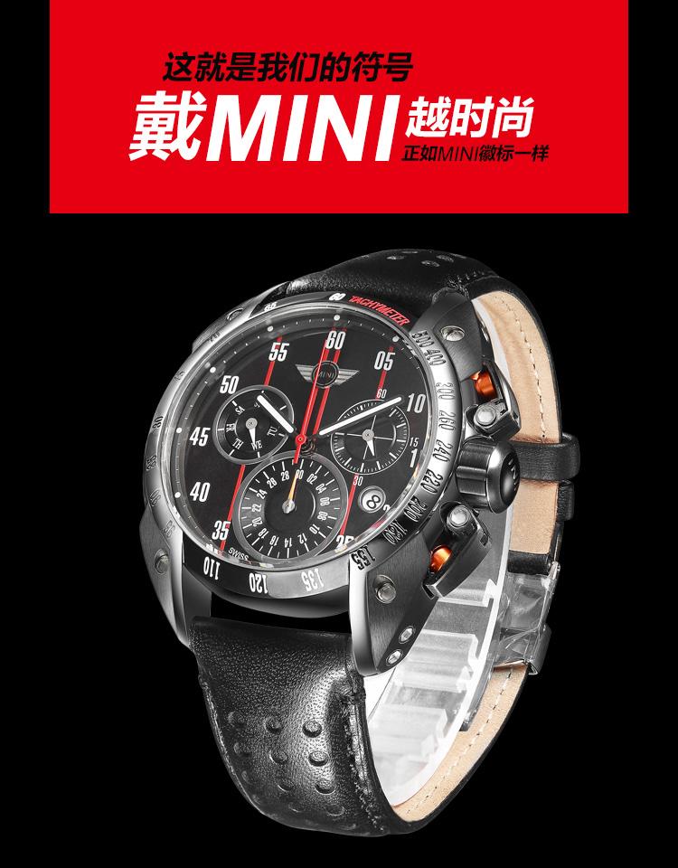 mini/迷你 曜黑金刚男士石英腕表-宝马mini手表160117