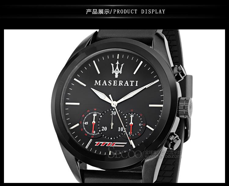 玛莎拉蒂maserati时尚酷黑盘面石英男士腕表r8871612004