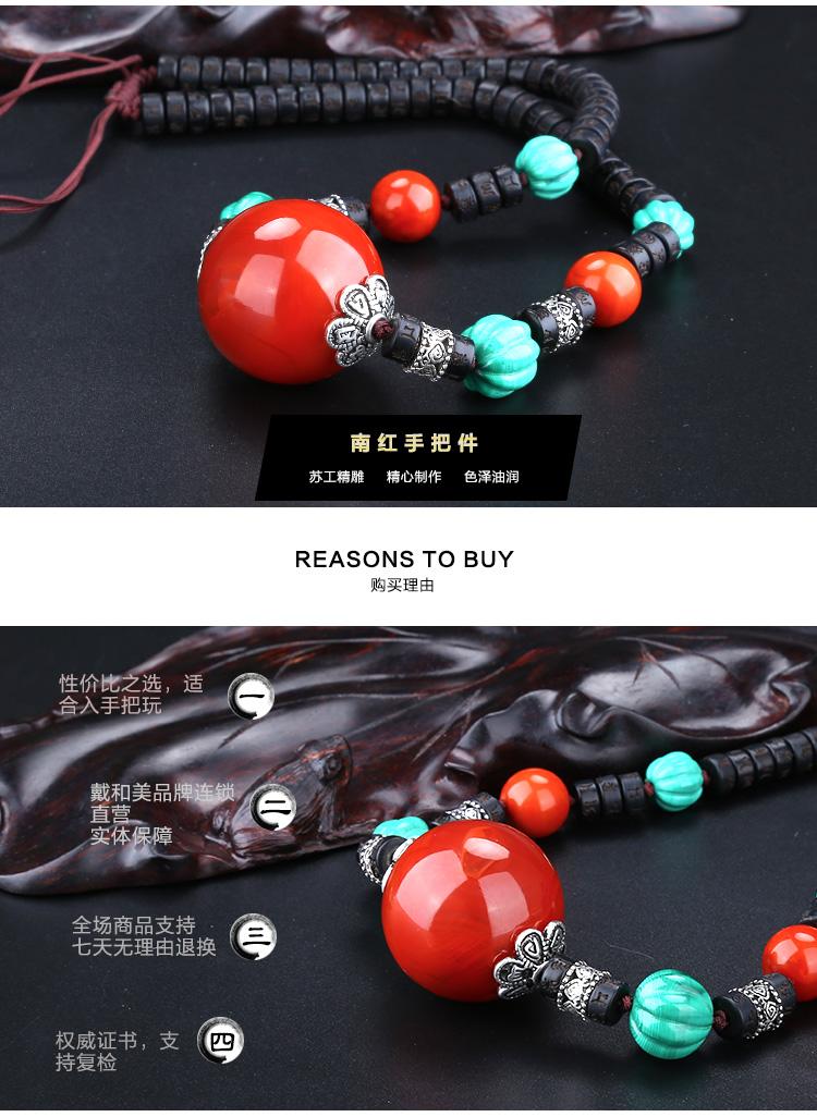 dhm/戴和美 精选南红玛瑙圆珠精美配饰项链(南红小珠直径12mm南红大珠