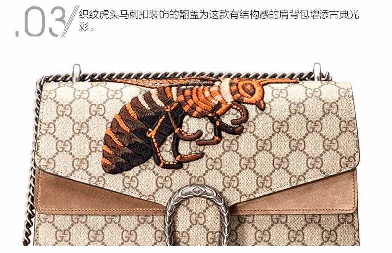 gucci/古驰 女士中号卡其色logo印花人造革虎头马刺扣装饰蜜蜂刺绣