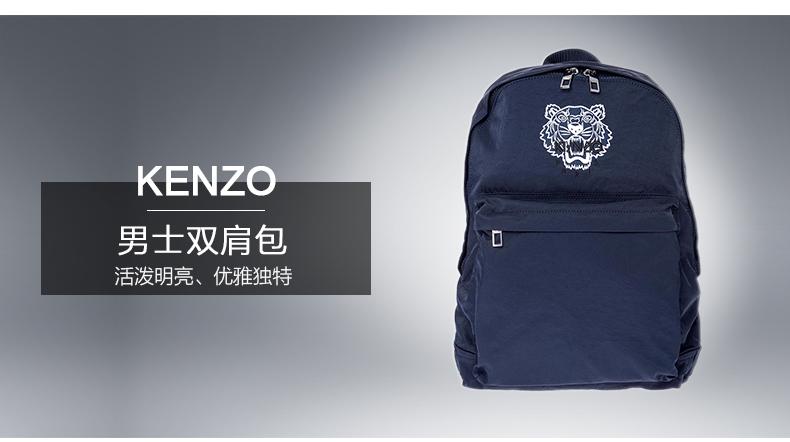 kenzo/高田贤三 男士深蓝色尼龙虎头双肩背包 f30 5sf300 77 k52图片