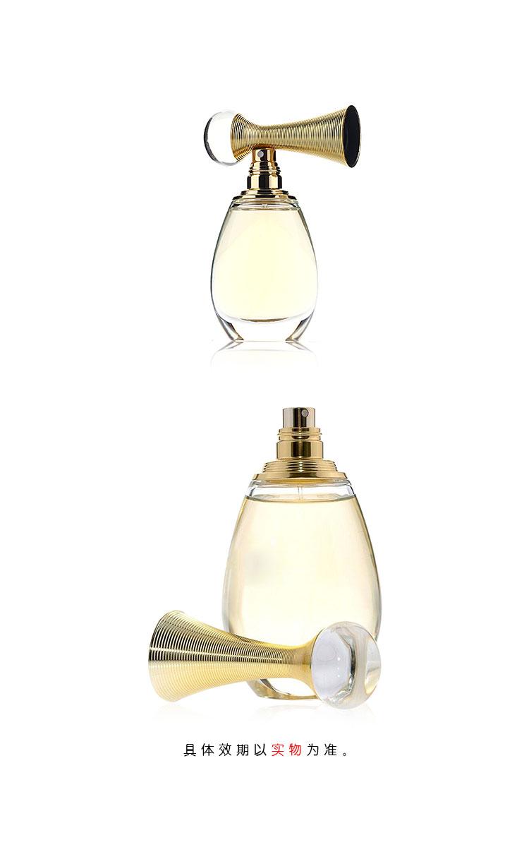 dior香水展示设计图展示