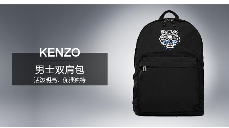 kenzo(高田贤三) kenzo/高田贤三 男士尼龙黑色虎头双肩背包图片