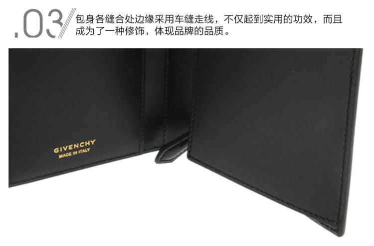 givenchy/纪梵希 男士黑色小牛皮长款钱包 <strong>bk</strong>06030020 001