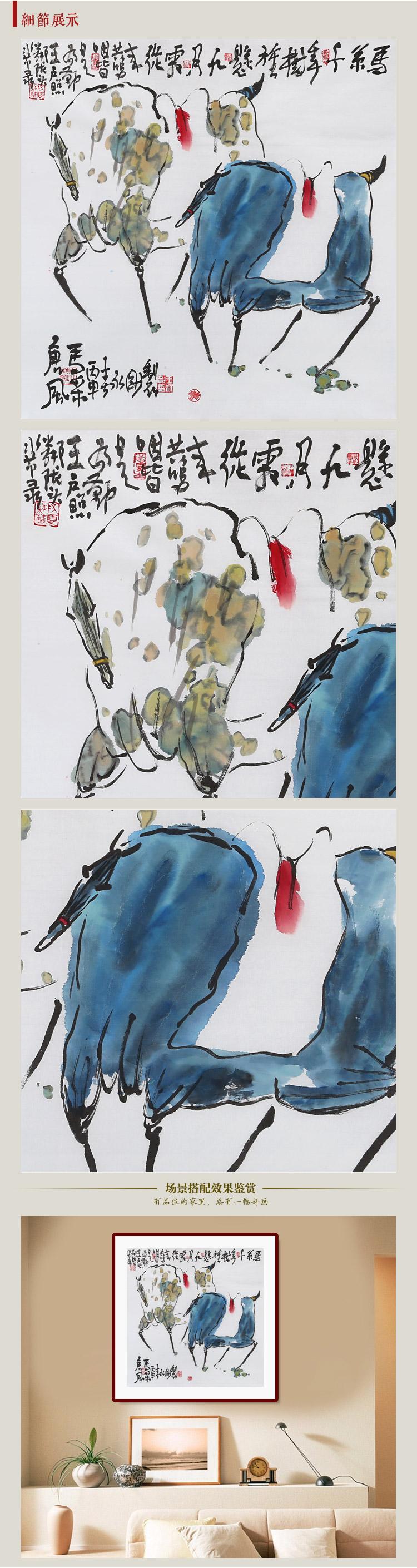 王永刚 《唐马风采》 传统水墨 写意动物