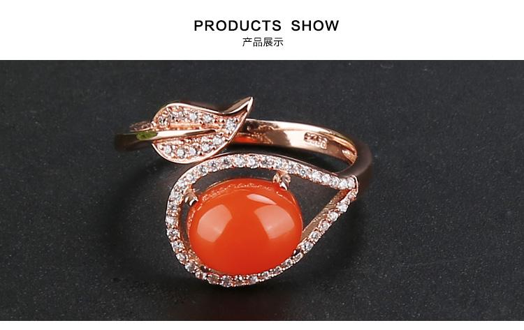 天然南红玛瑙镶嵌树叶时尚戒指
