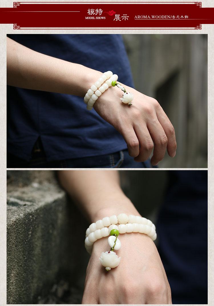 象牙果平安扣搭配莲花雕刻两圈手链