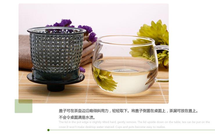 利快kinto/kinto 日本进口 unimug耐热玻璃小茶壶茶杯茶具水具350ml