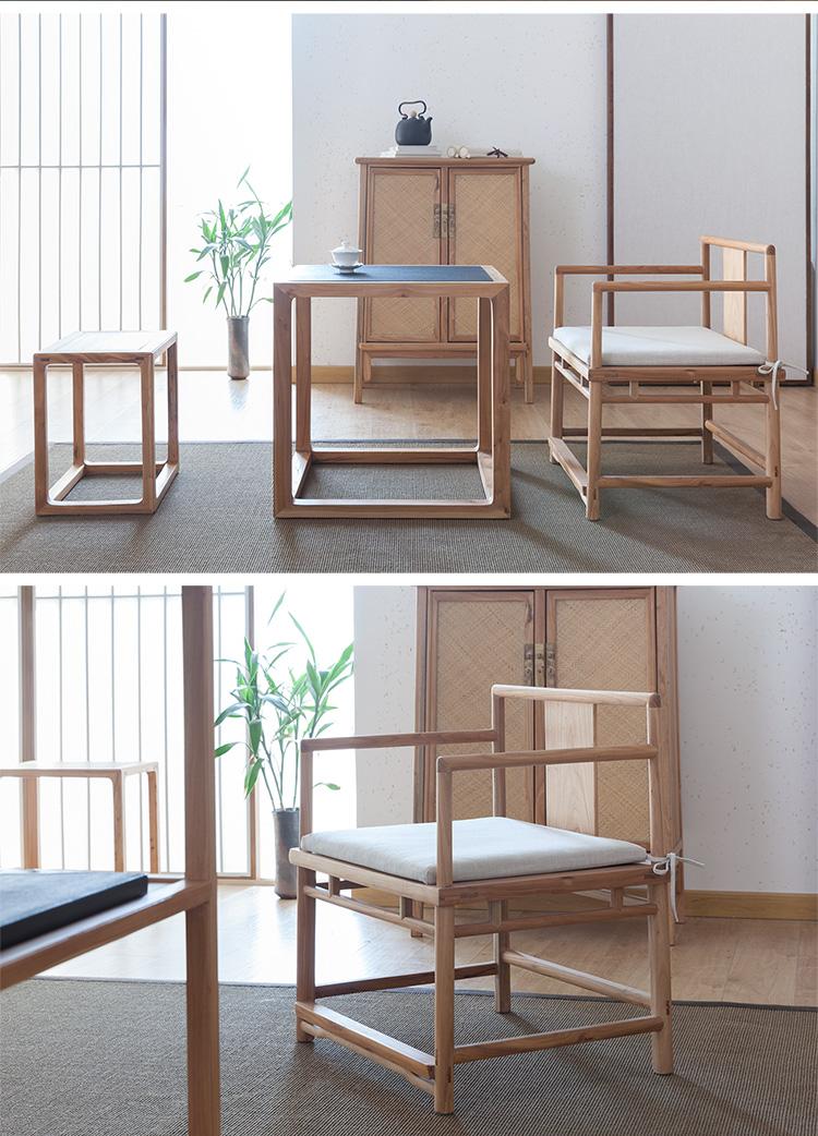 四式|新中式简约实木家具茶室会所客厅茶座椅小禅椅