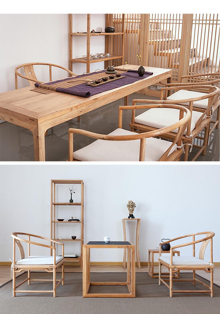 素木|素椅·圈一式 |新中式简约老榆木环保免漆茶室会所办公家居圈椅