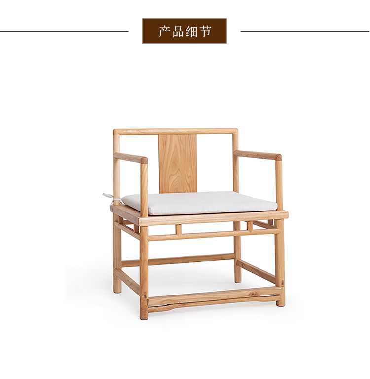 客厅茶座椅小禅椅