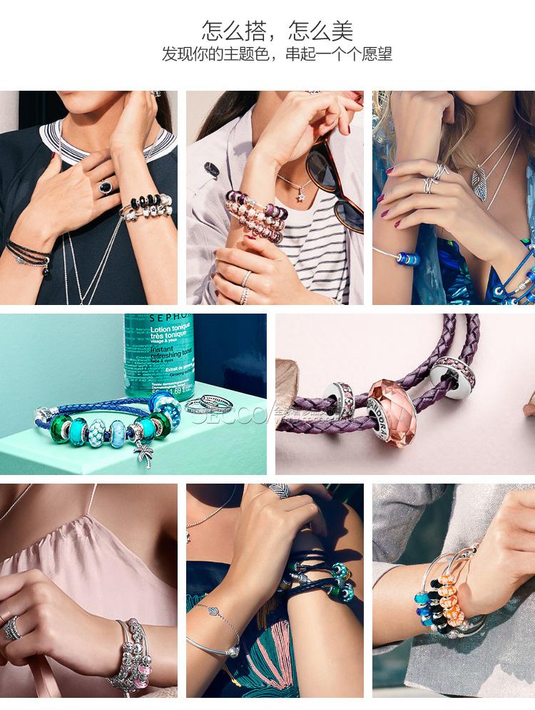 pandora/潘多拉 essence系列智慧彩锆珠796016 细孔珠 细链专用珠