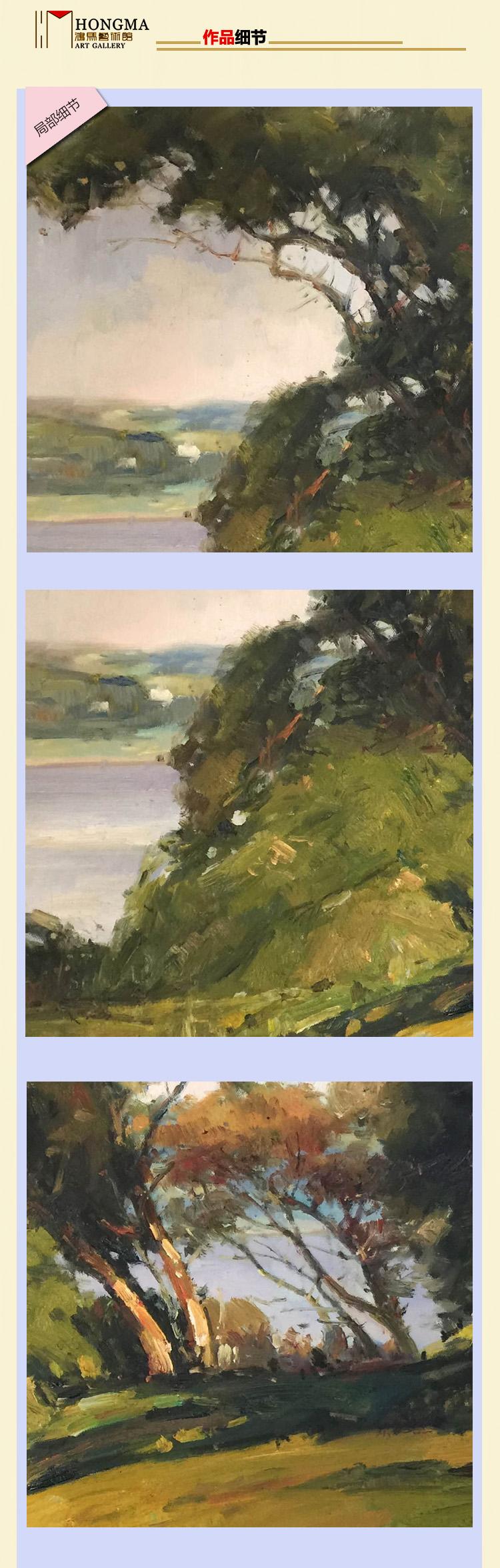壁纸 风景 国画 山水 桌面 750_2353 竖版 竖屏 手机