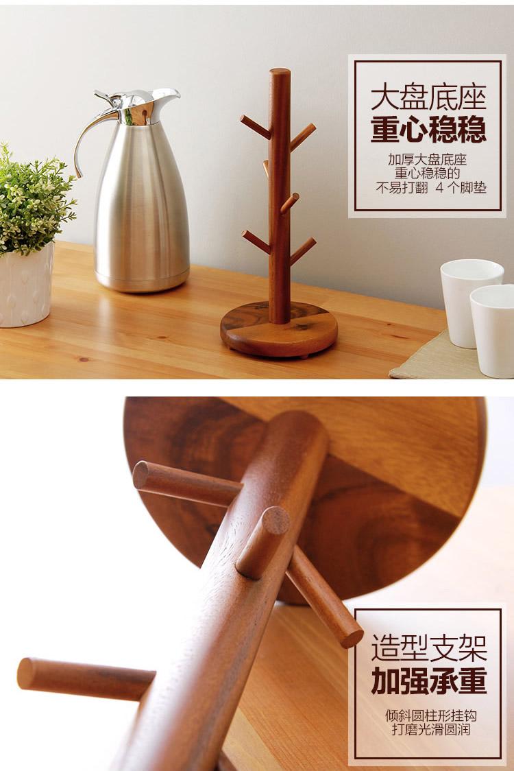 泰国制 相思木杯架