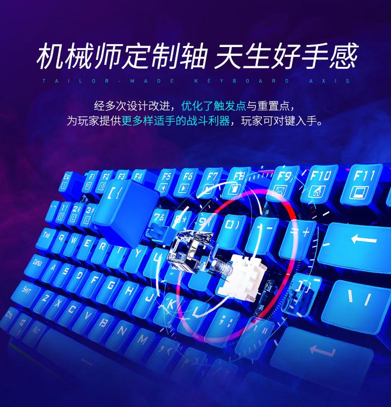 机械师 游戏鼠标+金属鼠标垫+机械键盘 硬核电竞CP【七夕定制款 她/他想要的,我懂~】