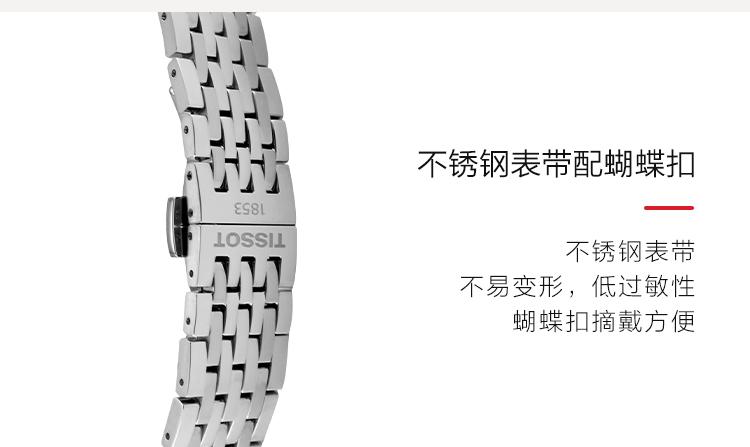 TISSOT天梭 力洛克系列 商务风 立体刻度 日期显示窗口 小秒盘 天梭男士手表 自动机械腕表 T006.428.11.038.01 watch 瑞士手表 TISSOT/天梭