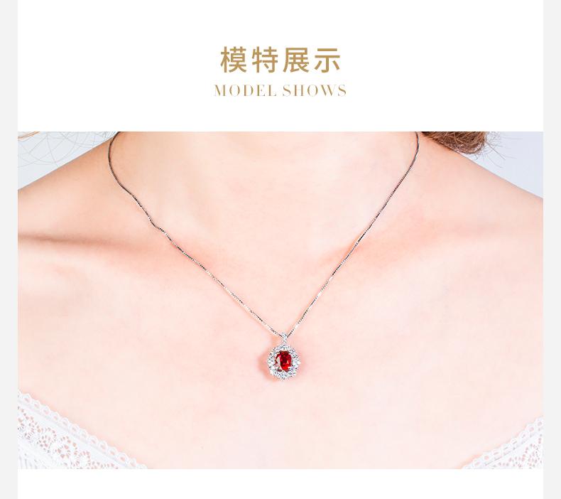 BOJEM/(宝姐)珠宝 2.05ct无烧主证鸽血红红宝石彩宝吊坠