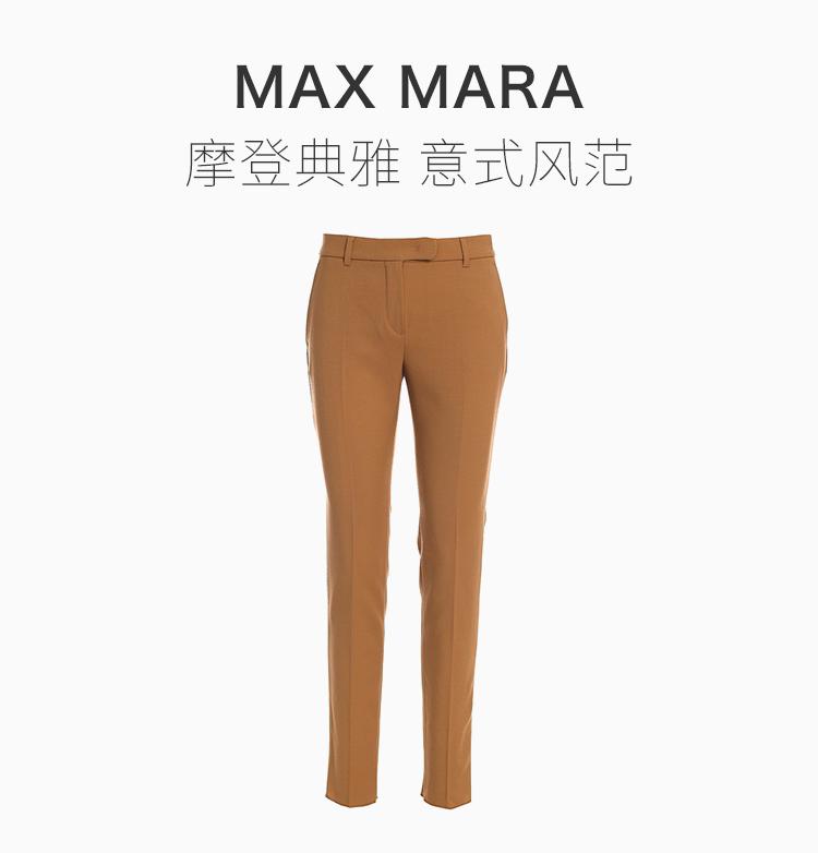 Max Mara Studio/Max Mara Studio 20春夏 女装 服饰 羊毛直筒长裤 女士休闲裤裤装
