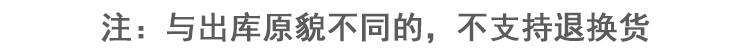 LONGINES/浪琴 康卡斯系列 自动机械 男士腕表 L3.781.4.06.6