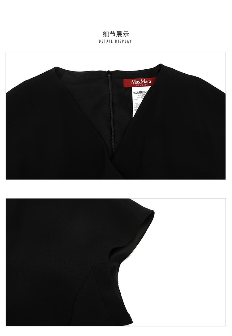MaxMara/麦丝玛拉Max Mara Studio20春夏时尚舒适女士裙装女士连身裙女士连衣裙PAROLA