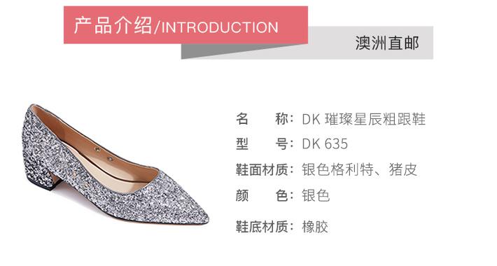 DK UGG春夏新款凉鞋璀璨星辰粗跟鞋4种配饰DK635