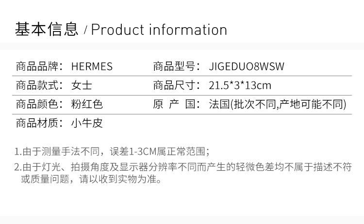 【包邮包税】HERMES/爱马仕 女士粉色H字母装饰短款钱包 JIGEDUO8WSW