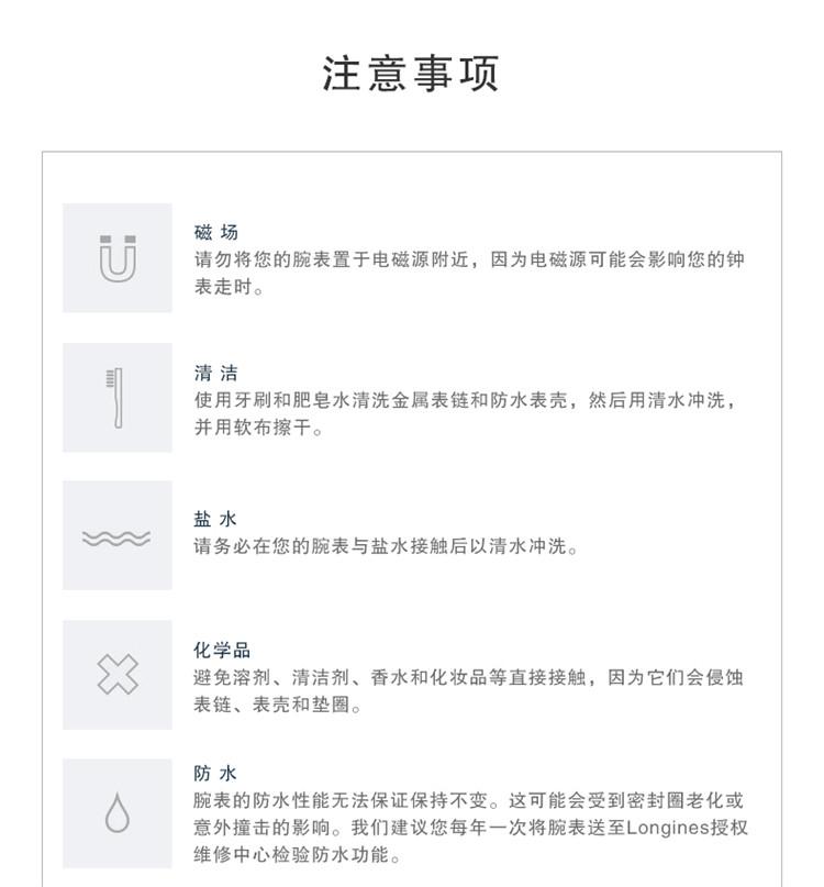 【包税】预订款2-3周 LONGINES/浪琴 名匠系列 自动机械皮质表带男表38.5毫米L2.628.4.78.3