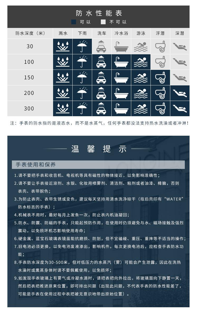 【现货】LONGINES/浪琴 瑰丽系列日历自动机械女士手表 L4.322.2.32.8