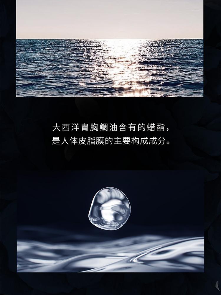 【限量新品】CEMOY小陀螺焕活修护面膜80g补水保湿睡眠面膜涂抹式面膜