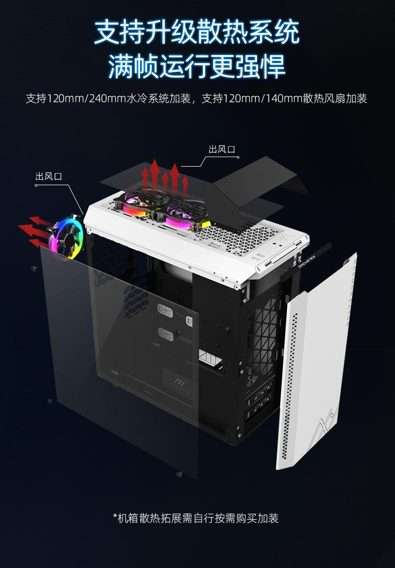 机械师创物者M15 设计台式机 十代i5-10400处理器,8G内存,256G PCIE,正版Win10,创意设计电脑主机,学习/设计/商务办公 台式机【赠游戏鼠标】
